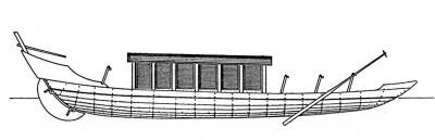 1167-BARCHE CONCINCINA