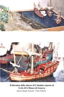 1748-2